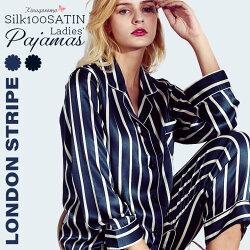 シルク100サテンストライプ柄パジャマ