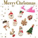 メタルチャーム 【84.メリークリスマス 1個売り】◆ 金属...