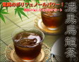 濃黒烏龍茶ティーバッグ5g×30包【送料無料】