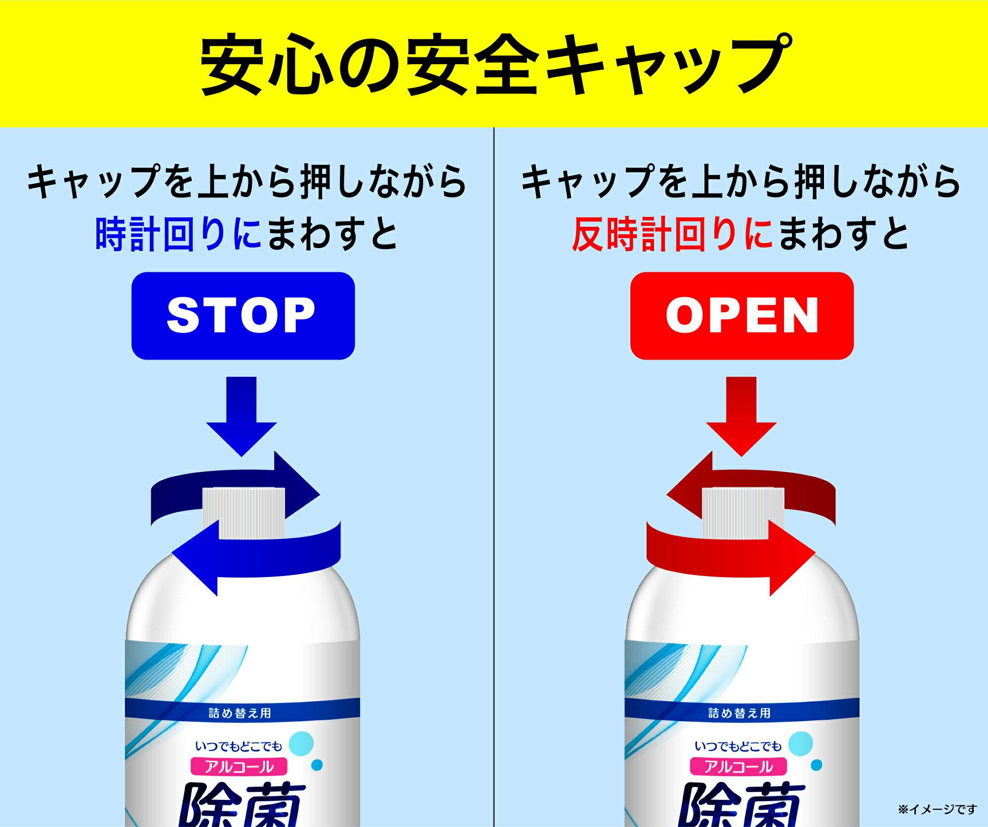 の 手 ip 用 消毒 消毒 エタノール