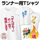 【筆文字・漢字Tシャツシリーズ】