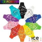 アイスウォッチ ICE WATCH 腕時計 フォーエバー FOREVER UNIVERSE アイス うでどけい リストウォッチ 時計 アイスウォッチ ICE-WATCH 腕どけい