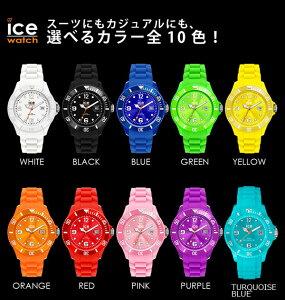 【送料無料】アイスウォッチICE-WATCH腕時計フォーエバーFOREVERUNIVERSE全10色