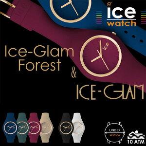 アイスウォッチ ICE-WATCH 腕時計 【レビューを書いて送料無料】 ICE Glam-Forest アイス グラ...