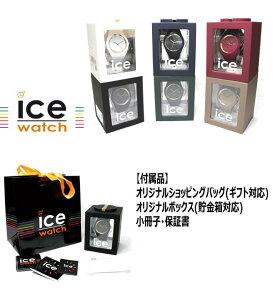 ICEWATCHアイスウォッチ時計ICEWATCH腕時計BMWMotorsport-ChronoBMWモータースポーツ