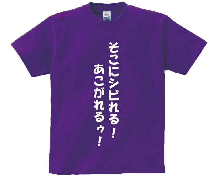 トップス, Tシャツ・カットソー !!T