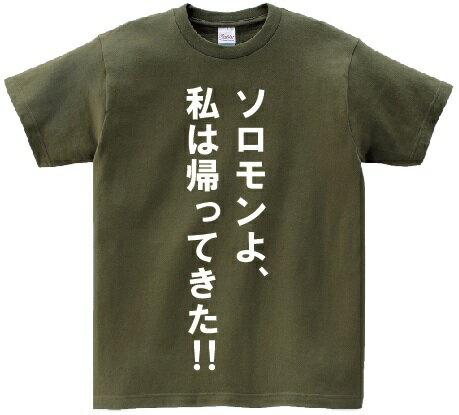 トップス, Tシャツ・カットソー !!T 0083