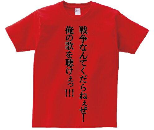 トップス, Tシャツ・カットソー T 7