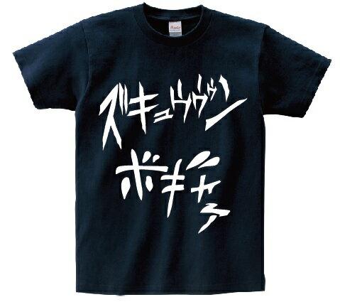トップス, Tシャツ・カットソー (1)T