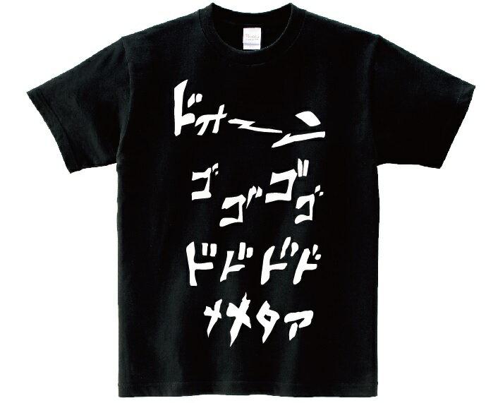 トップス, Tシャツ・カットソー (2)T