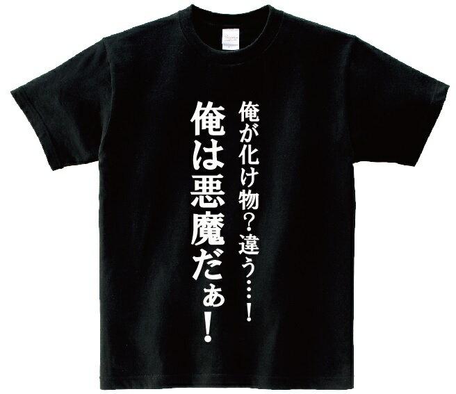 トップス, Tシャツ・カットソー T