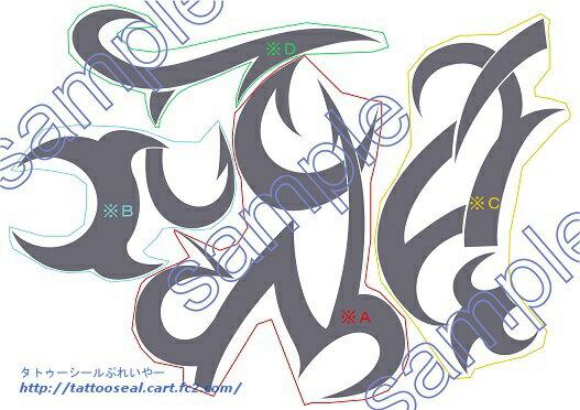 ブラック・ラグーン  レヴィ コスプレ用タトゥーシール画像