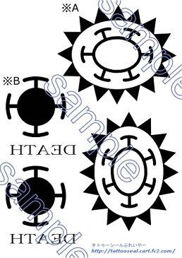 ONE PIECE (ワンピース)  トラファルガー・ロー 【5】腕・手 コスプレ用タトゥーシール