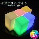 テーブルランプ キューブ型 調光機能 充電式 led全6色 間接照明 インテリアライト おしゃれ シンプル 寝室 フロアライト インテリアライト ルームライト LED 照明 コードレス ベッドサイド 卓上 デスク リビング プレゼント 北欧 カフェ