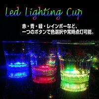 光るロックグラス 光るグラス スイッチタイプ[ LED カップ コップ カクテルグラス LEDグラス Bargoods }