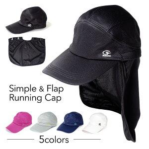 JAGURO日除け付きシンプルランニングキャップ 帽子 レディース