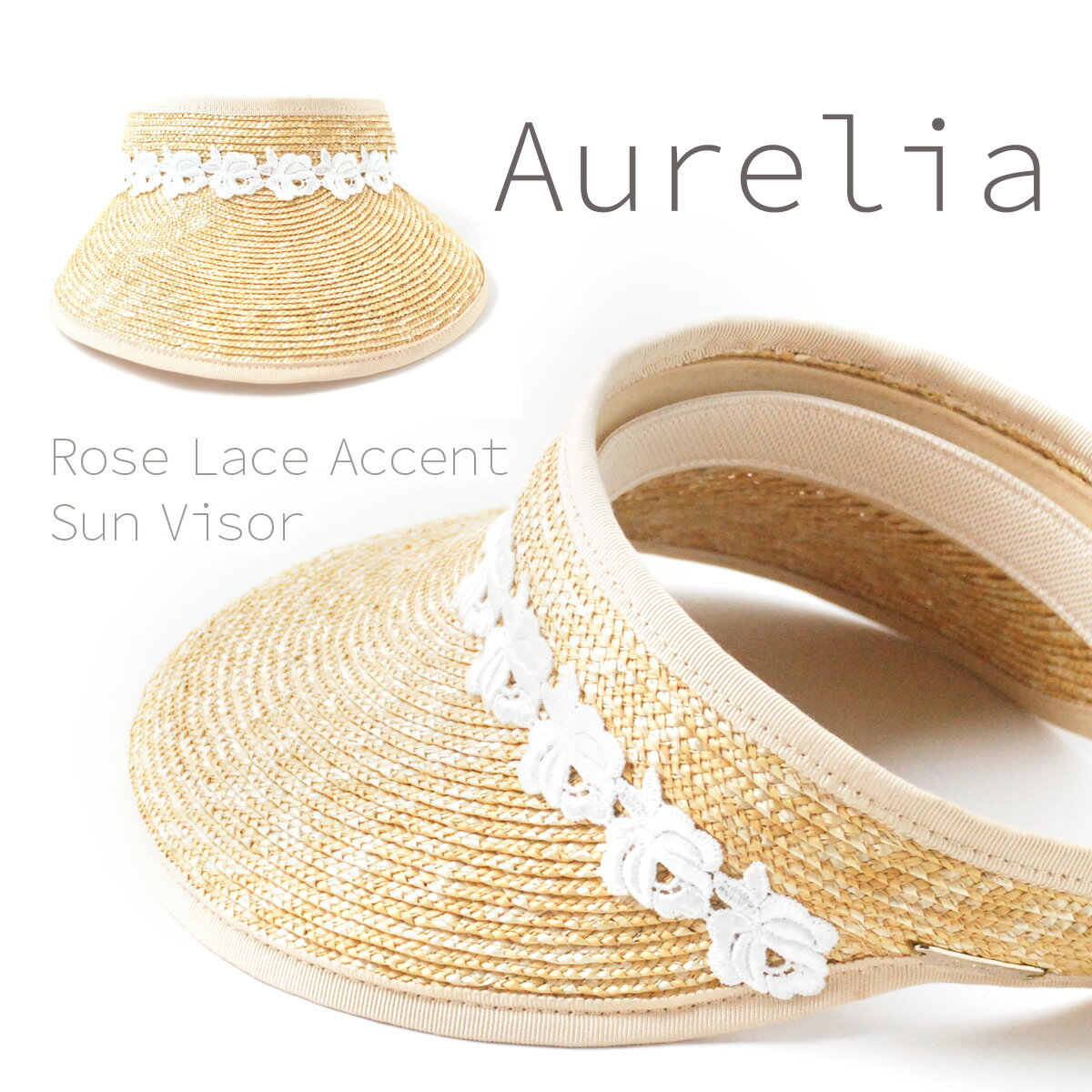 Aurelia ローズレースアクセントサンバイザー【日本製】【送料無料】 帽子 レディース 母の日 ギフト
