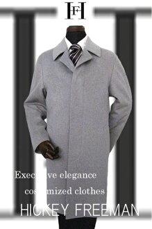 超級行政品牌 Hickey Freeman 純羊絨球顏色 vapor‑deposited 光灰色平原 S/M/L/XL (LL)