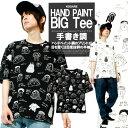 メンズファッション Kogare コガレで買える「激安1円【税込5,000円以上ご注文のお客様へ感謝を込めて♪】【送料無料】 ビッグTシャツ メンズ 半袖 グラフィック プリント クルーネック ドロップショルダー オーバーサイズ カットソー ビッグ Tシャツ 半袖Tシャツ ロング ワイド ビッグシルエット 白 黒 赤」の画像です。価格は1円になります。
