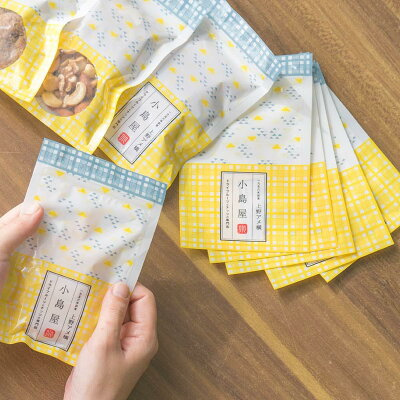 小島屋オリジナル小分け袋