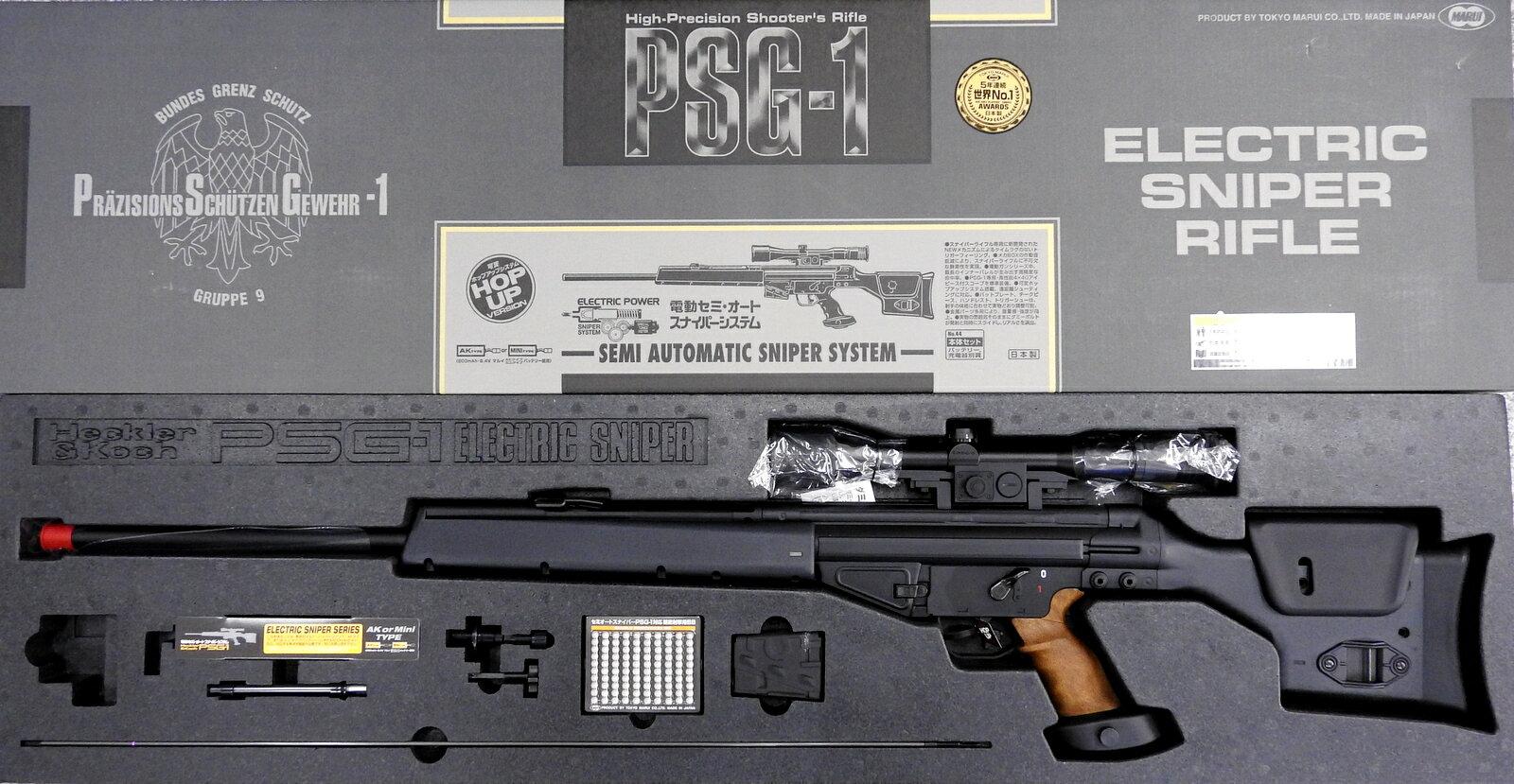 サバイバルゲーム・トイガン, エアガン  HK PSG-1 18