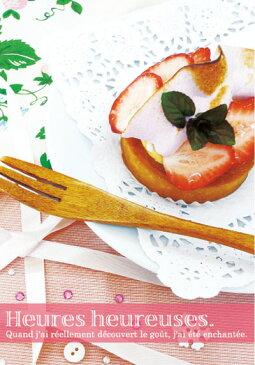 スイーツ職人コラボ 香り付きポストカード ケーキ Tarte fraises