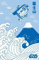 STAR WARS スターウォーズ ポスター 富士山