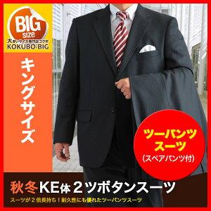 ツーパンツスーツ ツボタンツーパンツスーツ チャコール