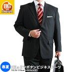 大きいサイズ スーツ!春夏2ツボタンビジネススーツ KE体メンズ/黒/ブラック/濃紺/▽