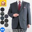 大きいサイズ スーツ/春夏2ツボタンビジネススーツ 黒・ブラック・グレー・濃紺・ストライプ/2L 3L 4L 5L 6L/▽/ギフト包装不可