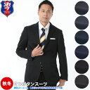 スーツ メンズ 程よくスリム 2ボタン 秋冬 ポリエステル100% ブラック/チャコール/濃紺 A4-A8/AB4-AB8/BB5-BB8 送料無料 お洒落 19awSd・・・