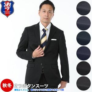 スーツ メンズ 程よくスリム 2ボタン 秋 冬 ポリエステル100% ブラック/チャコール/濃紺 A4-A8/AB4-AB8/BB5-BB8 送料無料 お洒落 19awSd