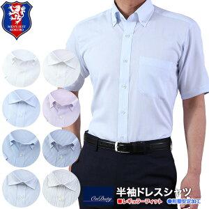 半袖 ワイシャツ ON DUTY 形態安定 半袖シャツ メンズ クールビズシャツ ボタンダウン ワイドカラー 半袖ドレスシャツ
