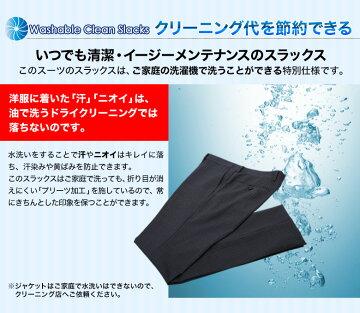 春夏2ツボタンスリムスーツ(メンズ・ビジネススーツ)スラックスは洗濯機で洗えます/スーツメンズ/送料無料/