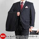 【大きいサイズ】2ツボタンツーパンツスーツ メンズ 秋冬 スペアパンツ...