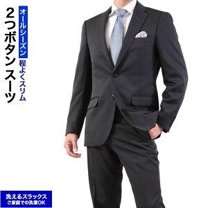 スーツ メンズ 2つボタン 程よくスリム ポリエステル100% ノータック オシャレ 秋 冬 A4-A8/AB4-AB8/BB5-BB8 送料無料 20allSd