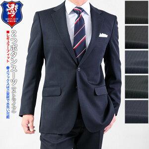スーツ メンズ レギュラーフィット 2つボタン ワンタック ポリエステル100% 春 夏 秋 冬 A3-A8/AB3-AB8/BB4-BB8 送料無料 20allSd
