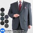 大きいサイズ スーツ/春夏2ツボタンビジネススーツ 黒・ブラック・グレー・濃紺・ストライプ/2L 3L 4L 5L 6L▽