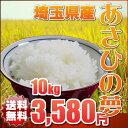 未検査米につき米袋には銘柄表示・年産表記ができませんが『放射性物質不検出』の安心米です♪...