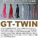 Gt_twin350_01