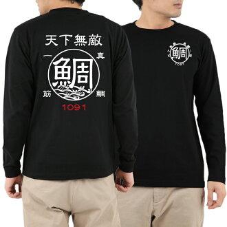 紅鯛魚 (tai) 泰國 ☆ 無敵 [棉 / 日本模式 / 長袖 T 恤 / 羅恩 T / 釣魚的 t 恤和原始設計 / 日本]