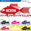 1091fish