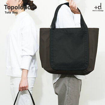 +dtopolopototebagトポロポトートバッグ