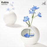 【KONCENT限定】カビン フラワーベース Kabin 花器 花瓶 陶器 オシャレ 一輪挿し