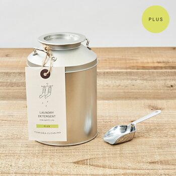 とみおかクリーニング洗濯粉洗剤ミルク缶入り(計量スプーン付き)