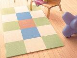 タイルカーペット スミノエ ジャストタイル 40cm角 パネルカーペット 家庭用タイルカーペット
