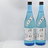 【産直商品】國香・純米吟醸「傳一郎」720ml×2本セット
