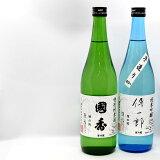 【産直商品】國香・純米吟醸「傳一郎」&特別純米酒、飲み比べセット