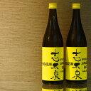 【産直商品】志太泉「ひやおろし」普通原酒ふねしぼり720ml×2本