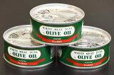 【産直商品】まぐろオリーブ油漬け フレーク(ほぐしてある)90g×24缶